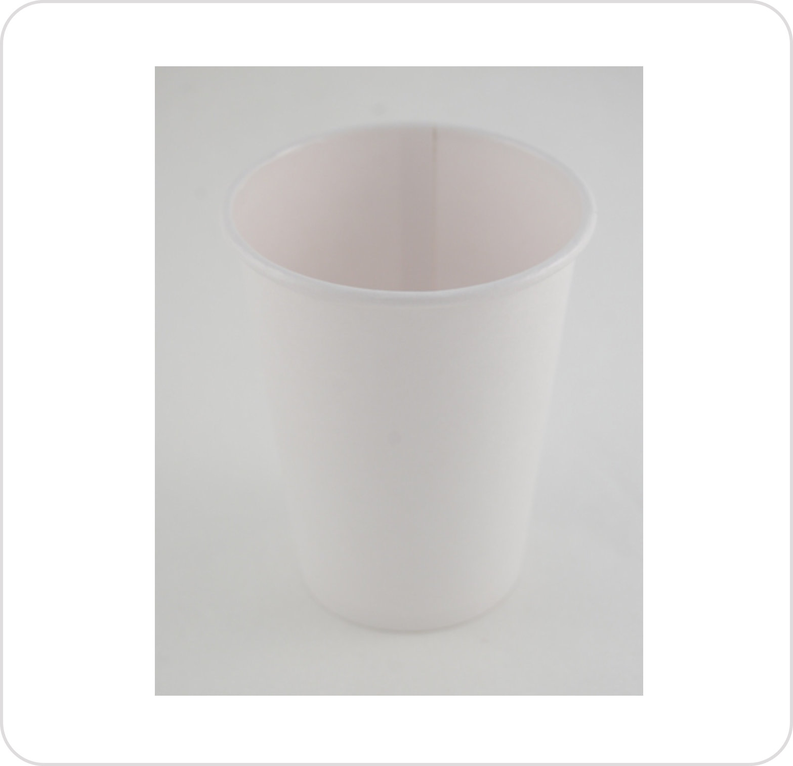 Cup 8 oz Paper Plain White Dixie Hot Drink